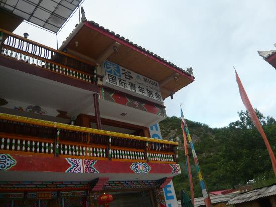 Goukou Yinxiang Hotel: P1030409