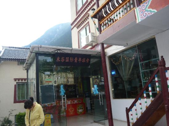 Goukou Yinxiang Hotel: P1030410