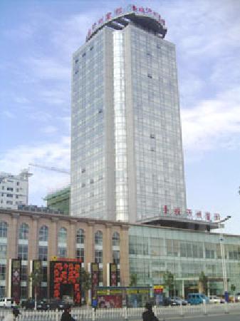 Luban Yizhou Hotel: 鲁班外景