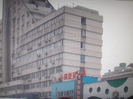 Xinjia Hotel Wuhan Huanghelou : 酒店远景