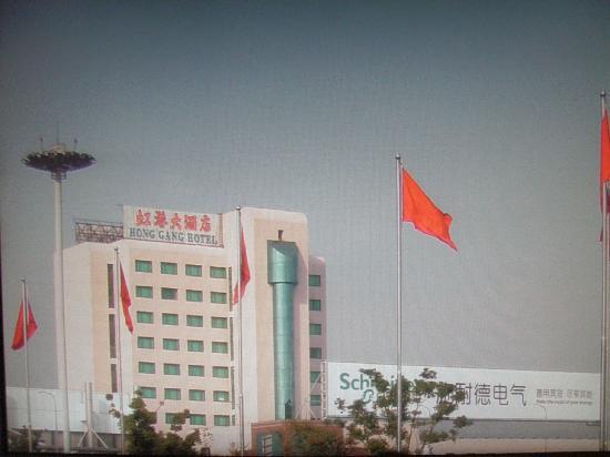 Shanghai Hong Gang Hotel: 酒店远景