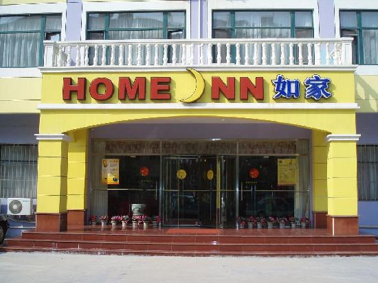Home Inn (Fuzhou Wusi Road)