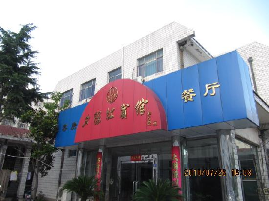Xiyanghong Hotel
