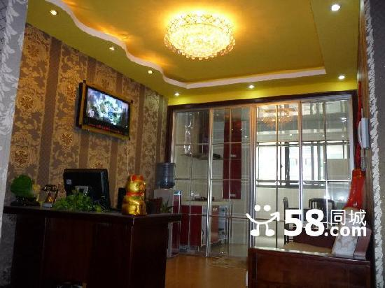 Xindu Apartment Hotel: 永久回忆