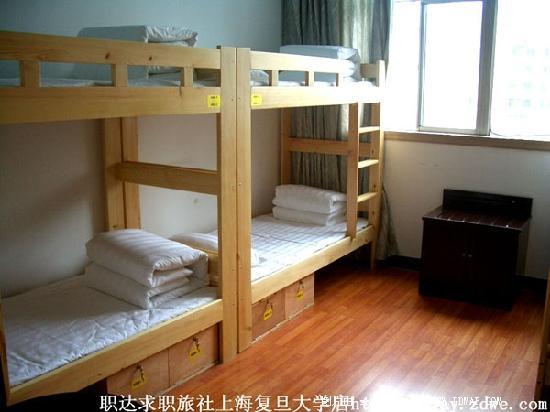 Zhida Youth Hostel (Shanghai Fudan University): 4