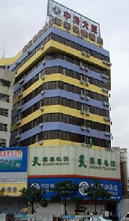 Home Inn (Kunming Dongfeng Square): as