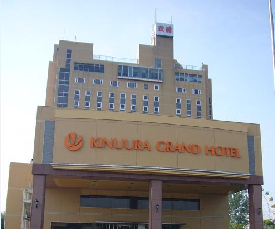 Kinuura Grand Hotel: 外观