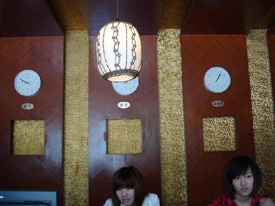 Nanjing Haodong Hotel : 前台