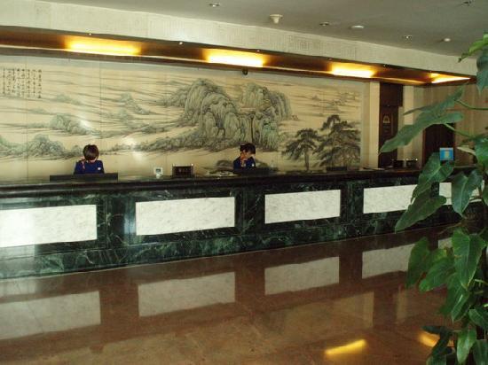 Xinchang Baiyun Mountain Villa: Front Desk