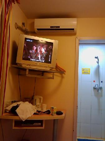7 Days Inn (Wuhan Taibei First Road): 电视