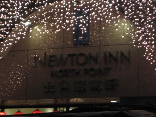 Newton Inn North Point Hotel: 门口