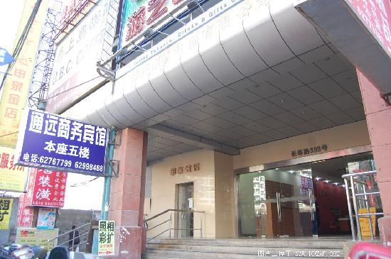 7 Days Inn Shanghai Changshou Road Subway Station Yaxin New Square: 大门