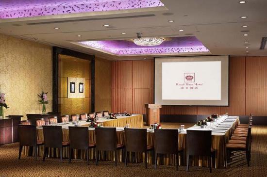 Royal Plaza Hotel: 公司开年会的帝景酒店会议室!!!!!
