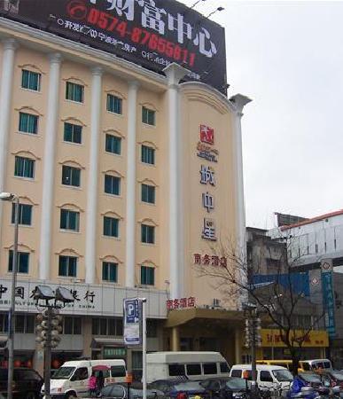Gongjiao Hotel: 地段很好