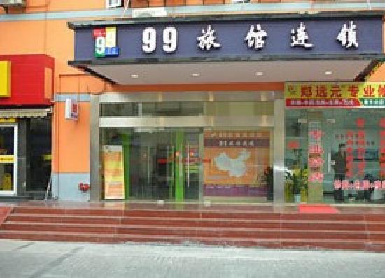 99 Inn (Hangzhou Bus East  Station Jingfang)