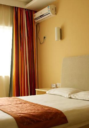Dingjia Express Hotel: 房间里面