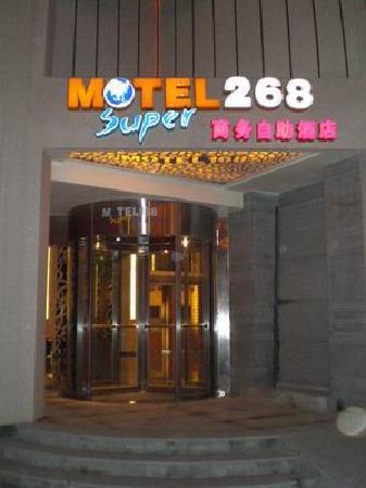 Motel 168 (Guangzhou Baiyun Airport) : 988_4_20074119271307
