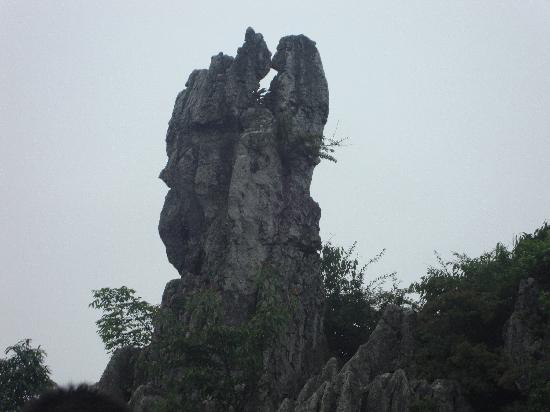Chongqing Huaying Mountain : DSC00824