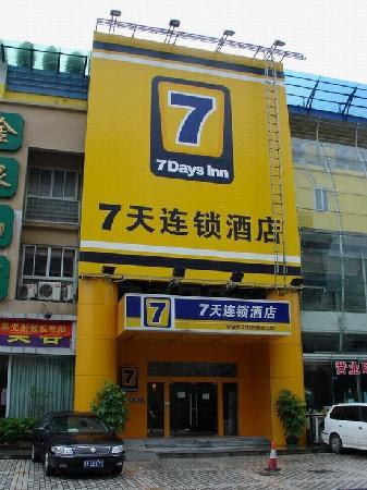 7 Days Inn (Guangzhou Guangyuan Middle Road): 门口
