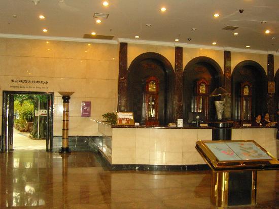 Longfengxiang Yage Hotel: SNC12208