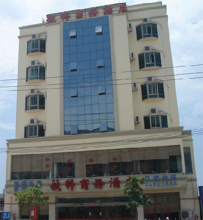 Hangke Business Hotel: 宾馆全貌
