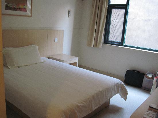 Jinjiang Inn (Shanghai Baoshan Shengqiao): 床