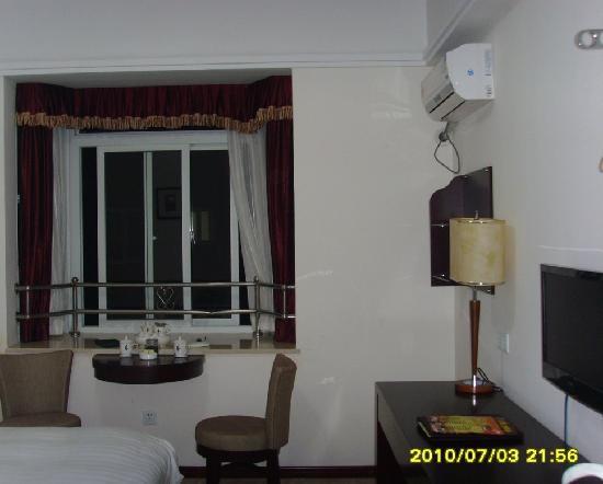 Hongtai Hotel : 室内设施