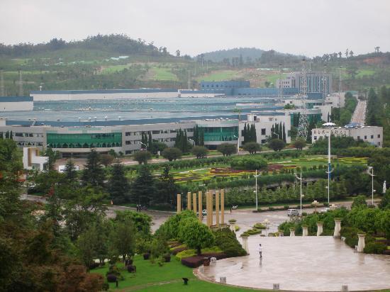Yuxi, China: 红塔山烟厂