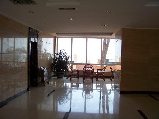 Lushan Care Center