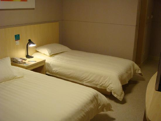 Jinjiang Inn (Shanghai Oriental Pearl Tower) : C:\fakepath\8