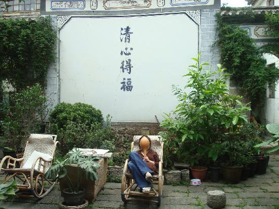 Qingxin Courtyard : 我在摇椅上