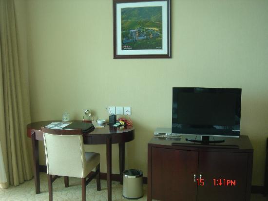 Chishan Hotel: 房间2