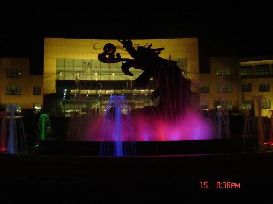 Chishan Hotel: 喷泉