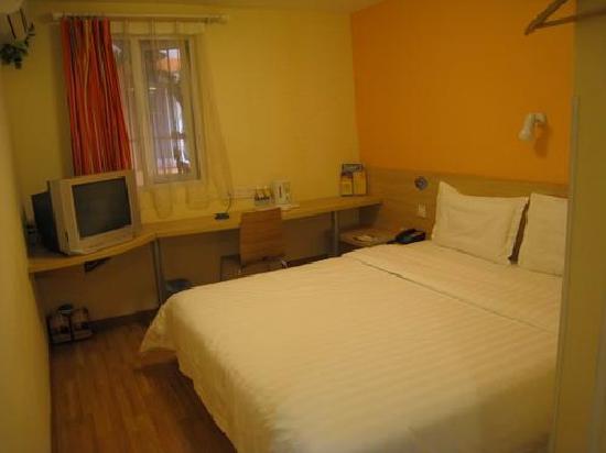 7 Days Inn Jinan Daguanyuan