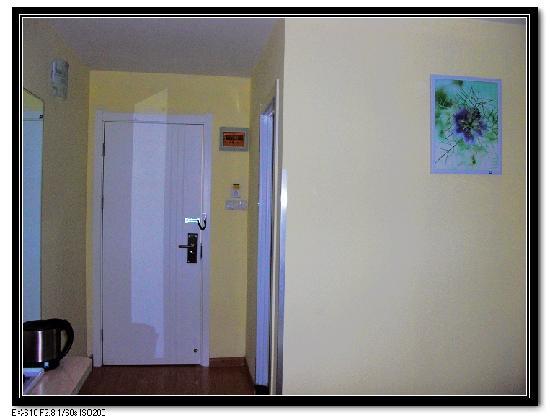 Lijing Express Hotel: 从房间看门口