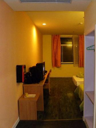Home Inn Dongtai Yancheng Wanghai West Road: 房间