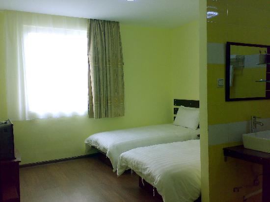 Ruting Express Hotel: 酒店客房