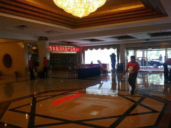 Ternary Xiangshan Business Hotel: 大堂