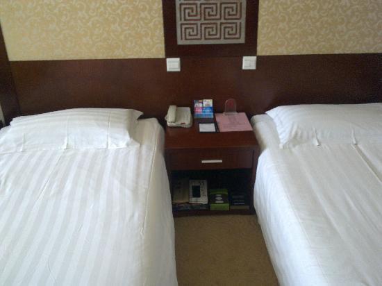 Ternary Xiangshan Business Hotel