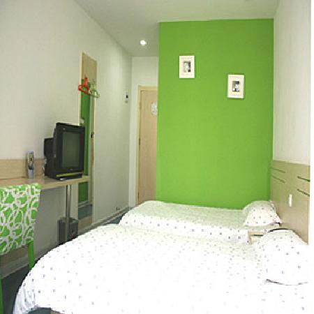 Home Inn Bengbu Huaihe Road Shengping Street : 标准间