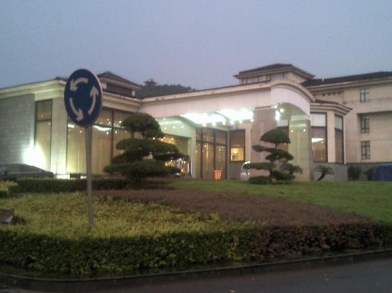 Photo of Huainan Coal Mine Hotel