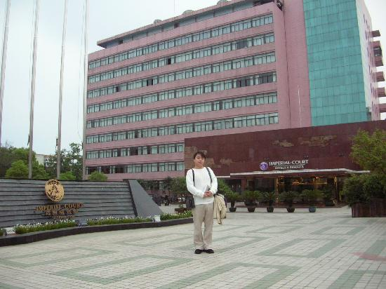 Imperial Court Hotel: 酒店门口留念
