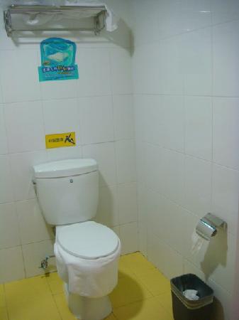 7 Days Inn (Fuzhou Dongjiekou): 卫生间
