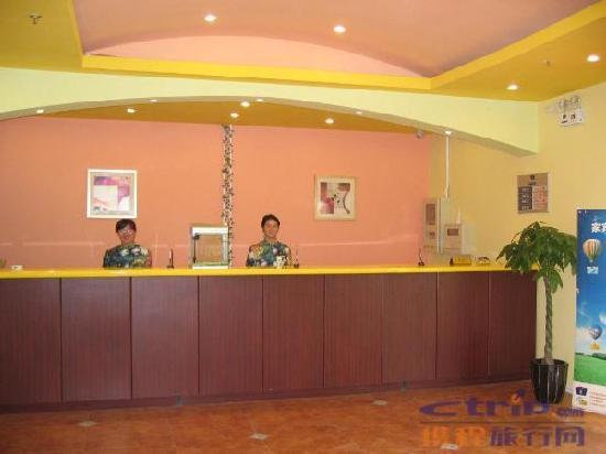 Home Inn Beijing Lufthansa Xinyuanli: HOTEL_20096261533012887