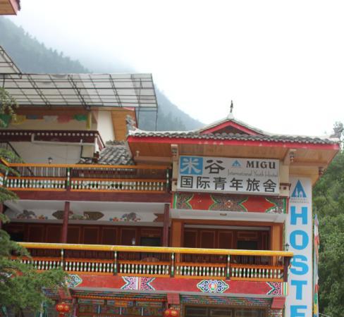 Goukou Yinxiang Hotel: 旅社外貌