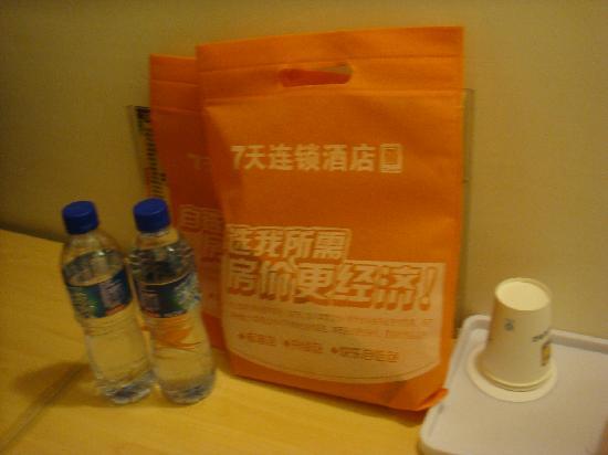 7 Days Inn (Jinzhou Railway Station): DSC01229