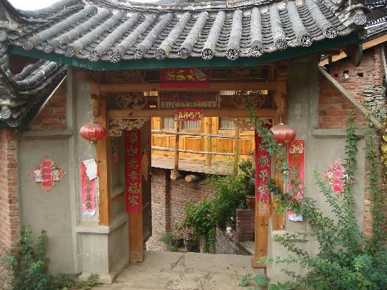 Photo of Halfway Guesthouse Shangri-La