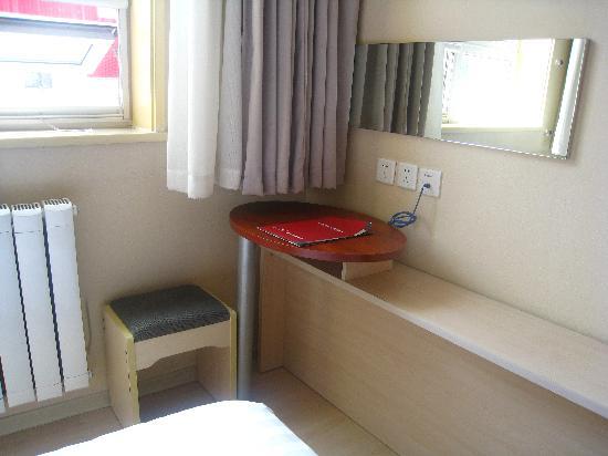 Piao Home Inn Beijing Wangfujing: 房间C