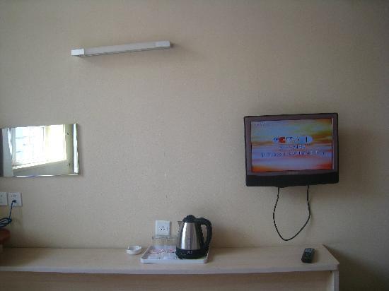 Piao Home Inn Beijing Wangfujing: 房间D