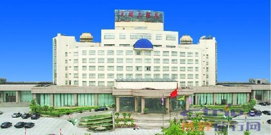 Tianlong Hotel: 370